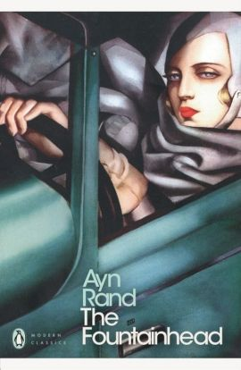 The Fountainhead - Outlet - Ayn Rand