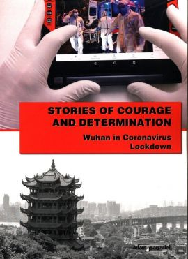 Stories of courage and determination