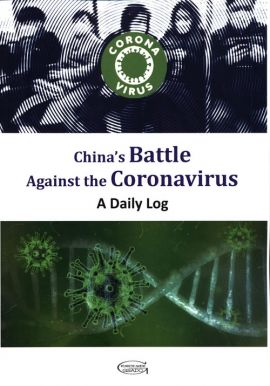 China s Battle Against the Coronavirus: A Daily Log