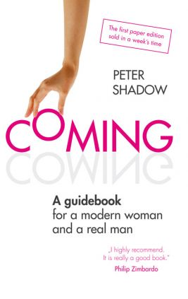 Coming - Peter Shadow