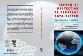 Reform Of Protection Of Personal Data System – Purpose, Tools