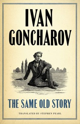 The Same Old Story - Ivan Goncharov
