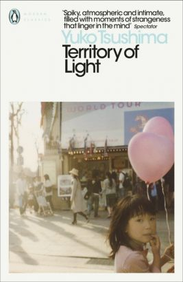 Territory of Light - Yuko Tsushima