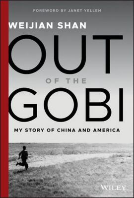 Out of the Gobi - Weijian Shan